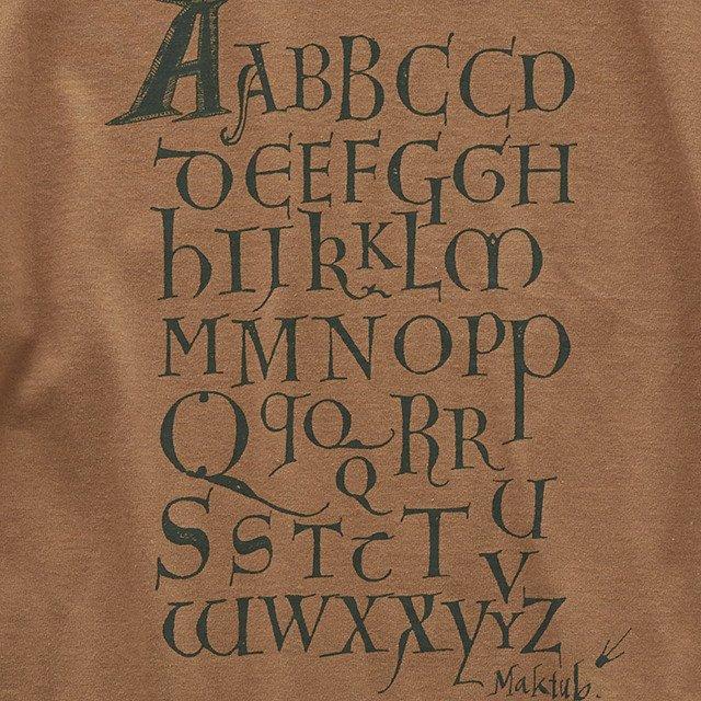 Maktub T-shirt cocoa img2