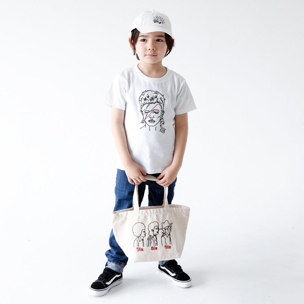 NEVER MIND T-Shirt white img5