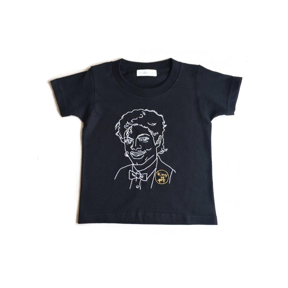 【大人サイズオーダー受付・未定】KING OF POP T-Shirt black img