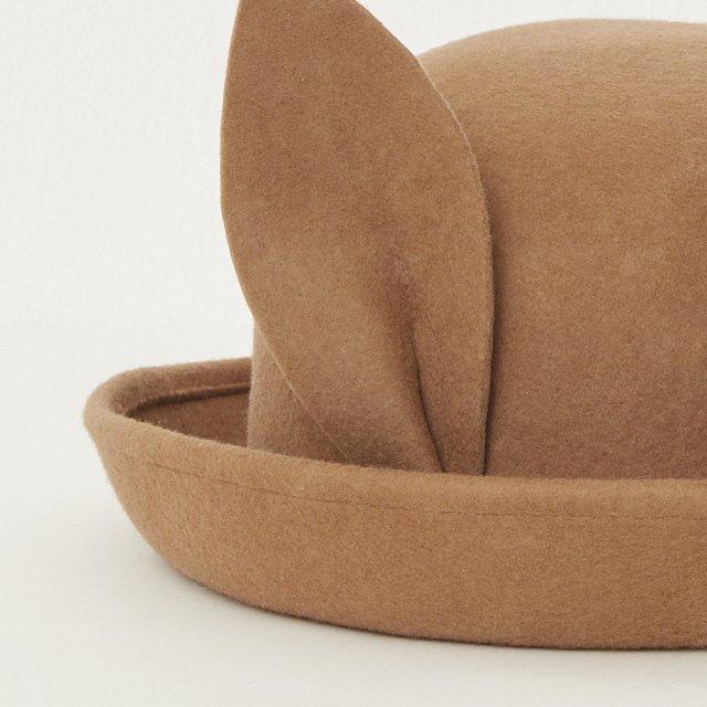 Beast HAT by CA4LA beige img2