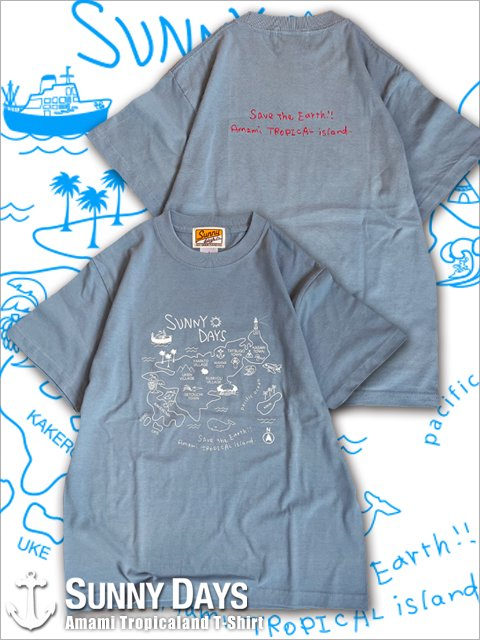 Amami Land T-shirt (Men's/Unisex) 3カラー<img class='new_mark_img2' src='https://img.shop-pro.jp/img/new/icons57.gif' style='border:none;display:inline;margin:0px;padding:0px;width:auto;' />