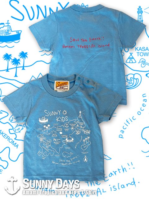 Amami Land Kid's T-shirt (Kid's) 3カラー<img class='new_mark_img2' src='https://img.shop-pro.jp/img/new/icons14.gif' style='border:none;display:inline;margin:0px;padding:0px;width:auto;' />