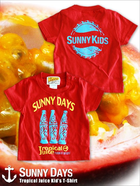 Tropical Juice Kid's T-shirt (Kid's) 2カラー<img class='new_mark_img2' src='https://img.shop-pro.jp/img/new/icons57.gif' style='border:none;display:inline;margin:0px;padding:0px;width:auto;' />