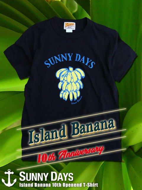 Island Banana 10th Openend T-shirt (Unisex) 1カラー