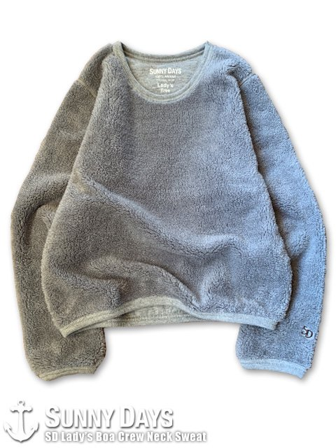 SD Lady's Boa Crew Neck Sweat (Lady's) グレー