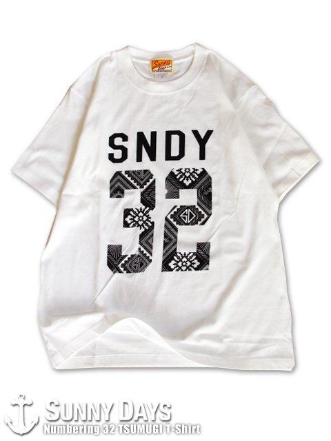 TSUMUGI Numbering T-shirt (Unisex) ホワイト