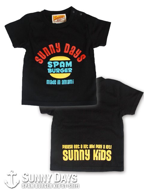 SPAM BURGER Kid's T-shirt (Kid's) ブラック