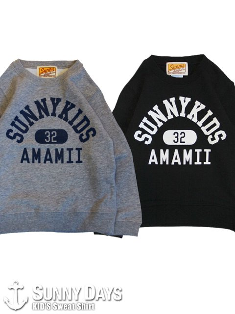 SUNNY KID'S Sweat Shirt (Kid's) 2カラー<img class='new_mark_img2' src='https://img.shop-pro.jp/img/new/icons24.gif' style='border:none;display:inline;margin:0px;padding:0px;width:auto;' />