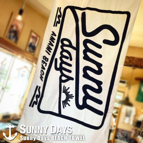Sunny Days Beach Towel ホワイト×ブラック<img class='new_mark_img2' src='https://img.shop-pro.jp/img/new/icons14.gif' style='border:none;display:inline;margin:0px;padding:0px;width:auto;' />