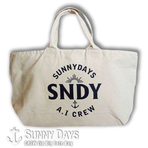 CREW Big Size Zip Tote Bag ナチュラル
