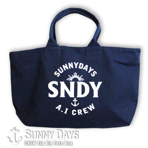 CREW Big Size Zip Tote Bag ネイビー