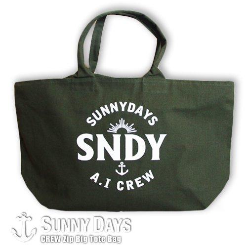 CREW Big Size Zip Tote Bag カーキ