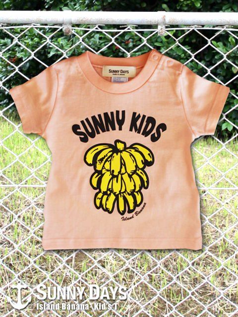 Kid's Banana T-shirt (Kid's) 3カラー