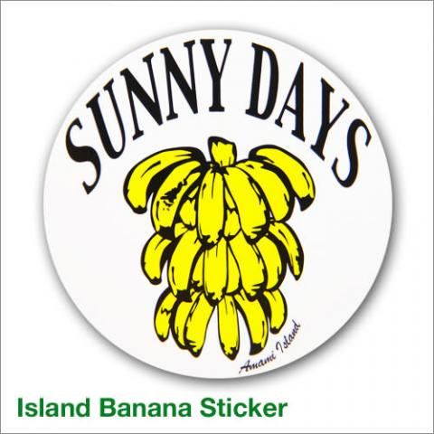 Island Banana Sticker