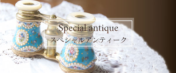 Special antique