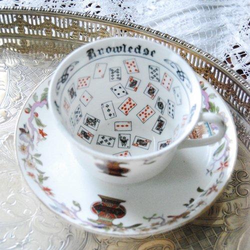エインズレイ・シンプルな絵柄の紅茶占い・フォーチュンテリングカップ(送料込)
