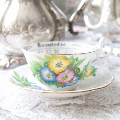 エインズレイ・珍しいお花模様のパターンのフォーチュンテリングカップ・完品(送料込)
