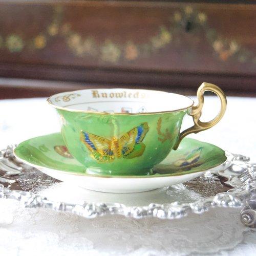 エインズレイ・ラスターウェア・鮮やかなグリーン地に金の蝶が美しいフォーチューンテリングカップ・稀少(送料込)