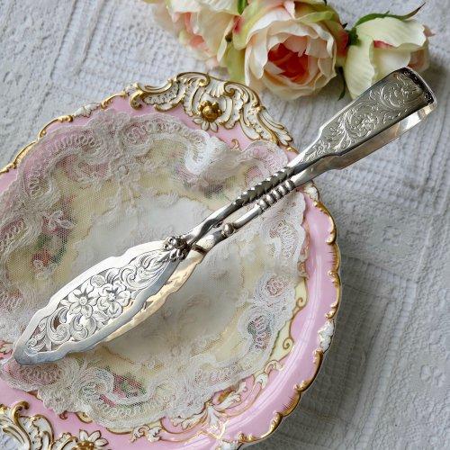 お花柄のエングレイブとピアス細工が美しいスターリングシルバー製サンドウィッチトング(送料込)
