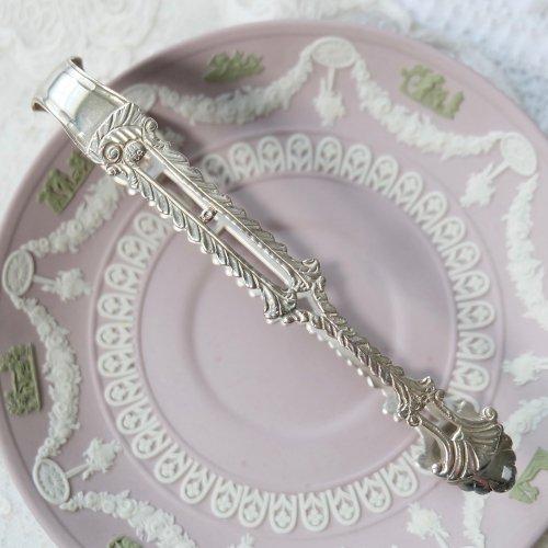 1770年ー1780年・スターリングシルバー・矢のようなモチーフを使った透かし細工のシュガートング(3)(送料込)