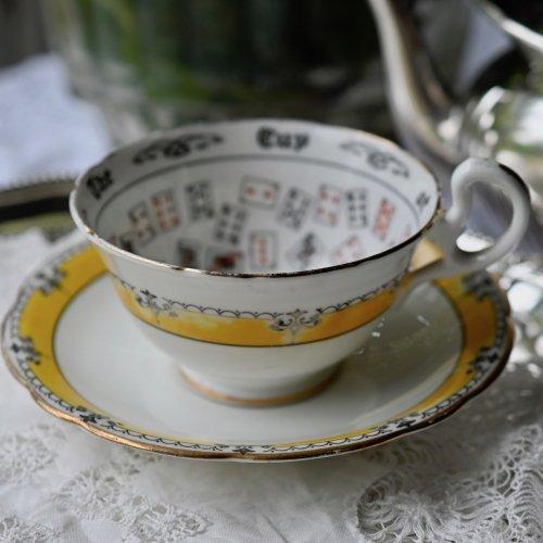 エインズレイ Cup of Knoeledge イエローのボーダー柄がおしゃれなフォーチューンテリングカップ(送料込)