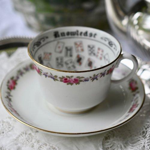 エインズレイ Cup of Knoeledge ピンクのバラのバンド柄フォーチューンテリングカップ(送料込)