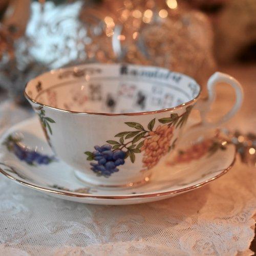 エインズレイ 黄色と紫色の藤が美しいフォーチューンテリングカップ&ソーサー(紅茶占い説明書訳付き)(送料込)