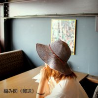 【編み図 郵送】 笹和紙の帽子 -glitt Knitting Pattern-