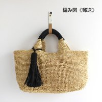 【編み図 郵送】 樹皮もどきのタッセルトートバッグ -glitt Knitting Pattern-