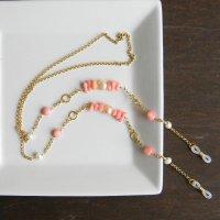 珊瑚と淡水パールのチェーングラスコード -glitt Handmade- -glitt Handmade-