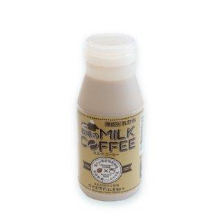 ミルクコーヒー【190ml】