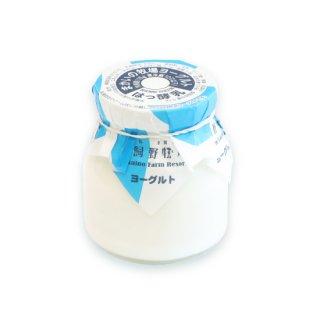 自家製生乳100%ヨーグルト