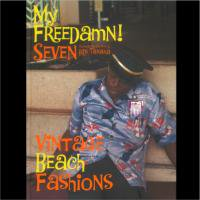 My Freedamn! 7