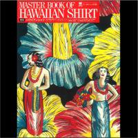<img class='new_mark_img1' src='//img.shop-pro.jp/img/new/icons50.gif' style='border:none;display:inline;margin:0px;padding:0px;width:auto;' />MASTER BOOK OF HAWAIIAN SHIRT