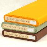 広巾カラーブロード CF-8500 コットンフィオッコ 110�巾×9m巻 1反