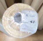 アウトレット商品 ど定番シーチング R3000 95cm巾 1反(43m) スチーム加工