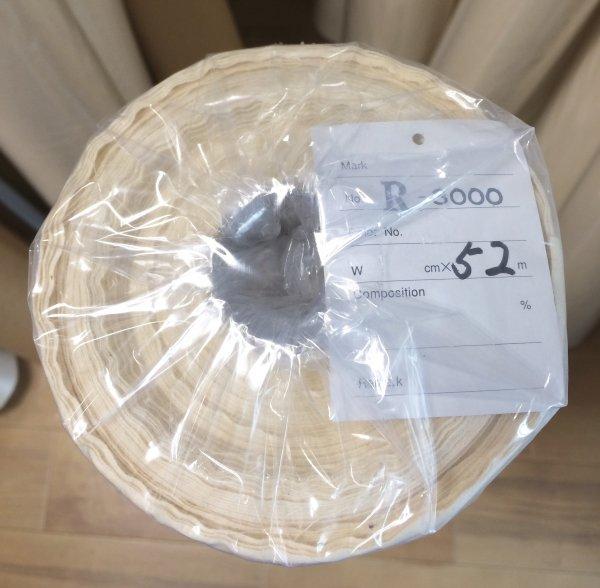 アウトレット商品 ど定番シーチング  R3000 95cm巾 1反(52m) スチーム加工