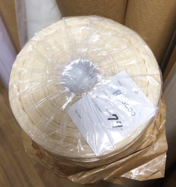 アウトレット商品 ど定番シーチング  R3000 95cm巾 1反(77m) スチーム加工