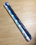 ダンレーヌ R7000 112cm幅× 1反(25m)
