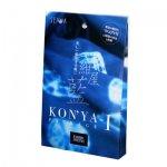 紺屋藍パック SEIWA KONYA-I パッケージ