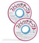 KAWAGUCHI ストレッチテープ 黒 巾12mm×25m巻
