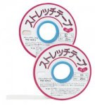 KAWAGUCHI ストレッチテープ 白 巾12mm×25m巻