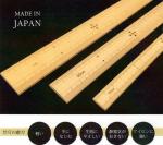 甲賀流竹尺 1.0m SEW07 日本製
