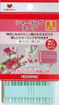 KAWAGUCHI シャーリングテープ 白 3コール(約6mm)2m巻×5個