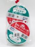 アサヒアイテープ  バイアス 12mm×25m 白 5巻パック