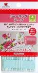 KAWAGUCHI シャーリングテープ 白 4コール(約9mm)2m巻×5個