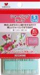 KAWAGUCHI シャーリングテープ 白 5コール(約12mm)2m巻×5個