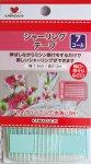 KAWAGUCHI シャーリングテープ 白 7コール(約19mm)2m巻×5個