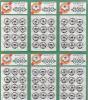 500番スナップ1番 (10mm) 白 1シート(72個)