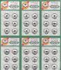 500番スナップ2番 (12mm) 白 1シート(36個)